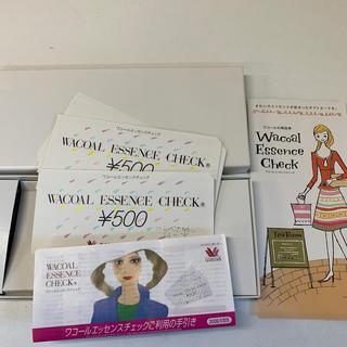 ワコール(Wacoal)のワコール エッセンスチェック 500円10枚(ショッピング)