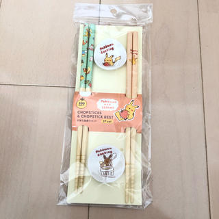 ポケモン - スリーコインズ×ポケモン お箸セット