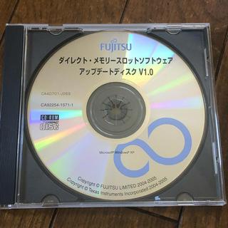 フジツウ(富士通)のFUJITSU ダイレクト・メモリースロットソフトウェア アップデートディスク (その他)