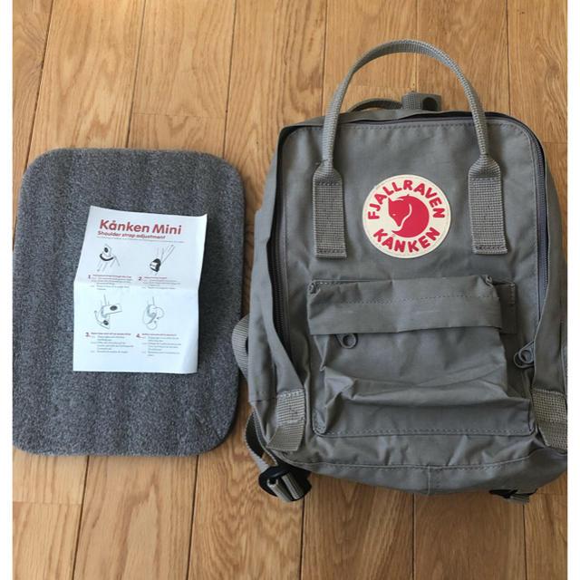 FJALL RAVEN(フェールラーベン)のカンケンバック カンケンリュックミニ カンケン フェールラーベン キッズ  キッズ/ベビー/マタニティのこども用バッグ(リュックサック)の商品写真