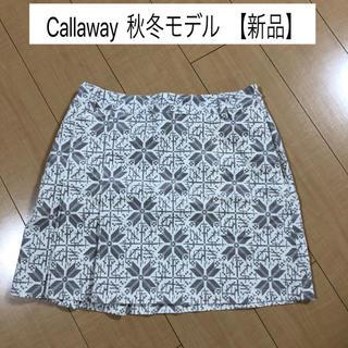 Callaway Golf - 新品 秋冬モデル Callaway キャロウェイ ゴルフ スカート ウェア