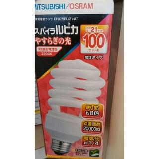 ミツビシ(三菱)のスパイラルピカ 未使用 電球 三菱(蛍光灯/電球)