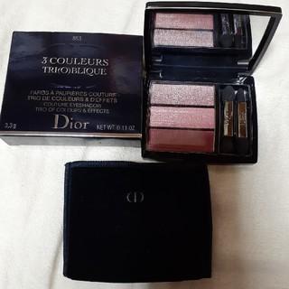 Christian Dior - Dior アイシャドウ853 ROSY CANVAS