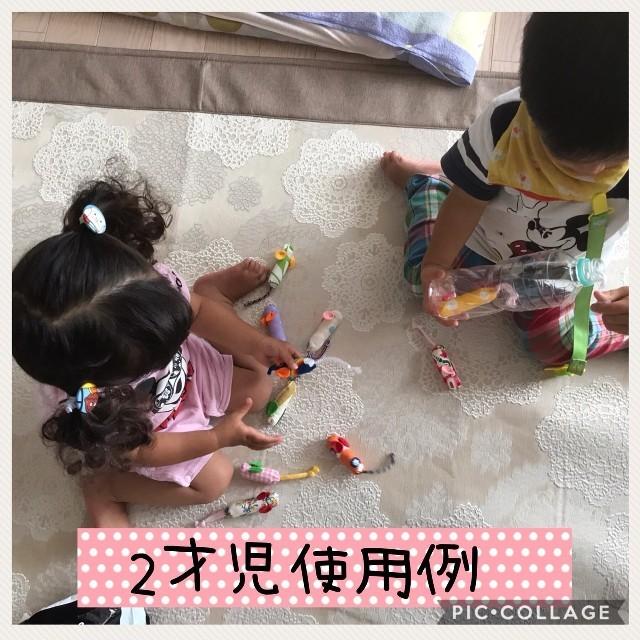 ◉保育士の手作り おもちゃ 10匹のネズミ 人形  キッズ/ベビー/マタニティのおもちゃ(知育玩具)の商品写真