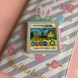 ニンテンドー3DS - 3DS どうぶつの森 とびだせどうぶつの森