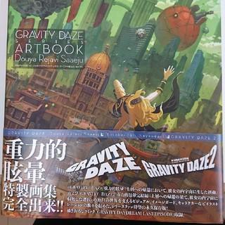 アスキーメディアワークス(アスキー・メディアワークス)の中古 GRAVITY DAZEシリーズ公式アートブック グラビティデイズ ART(アート/エンタメ)