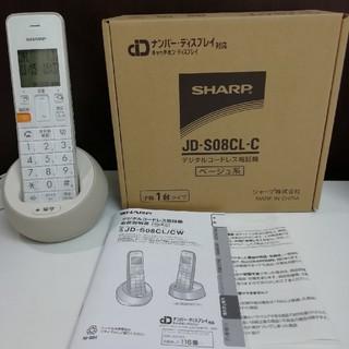SHARP - 【美品】シャープコードレス電話機