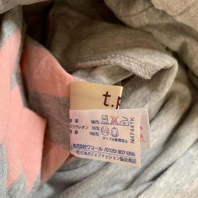 Wacoal(ワコール)のt.p.f マタニティーズボン キッズ/ベビー/マタニティのマタニティ(マタニティウェア)の商品写真