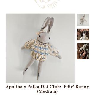 キャラメルベビー&チャイルド(Caramel baby&child )のapolina polka dot club  ウサギ ぬいぐるみ(ぬいぐるみ/人形)