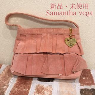 サマンサベガ(Samantha Vega)の未使用☆Samantha Vegaスエードハンドバッグ (ショルダーバッグ)