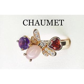 ショーメ(CHAUMET)のCHAUMET★アトラップモア★マルチリング(リング(指輪))