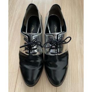 スリーワンフィリップリム(3.1 Phillip Lim)のフィリップリム シューズ(ローファー/革靴)