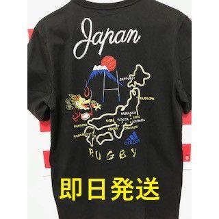 adidas - 【新品タグ付】【即日発送】アディダス オールブラックス日本限定Tシャツ サイズL