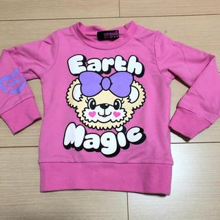 アースマジック(EARTHMAGIC)のアースマジック☆トレーナー☆パーカー☆100(Tシャツ/カットソー)