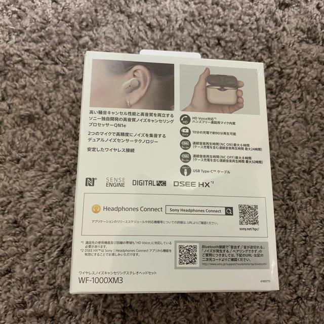 SONY(ソニー)のSONY WF-1000XM3 プラチナシルバー  スマホ/家電/カメラのオーディオ機器(ヘッドフォン/イヤフォン)の商品写真