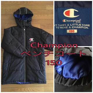 Champion - 美品 Champion ベンチコート 150
