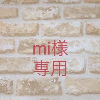 メゾンドリーファー(Maison de Reefur)の【新品】メゾンドリーファー ハンドタオル 2枚 日本製 今治製(ハンカチ)