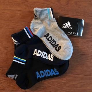 アディダス(adidas)のアディダス ソックス  キッズ 21〜23センチ(その他)