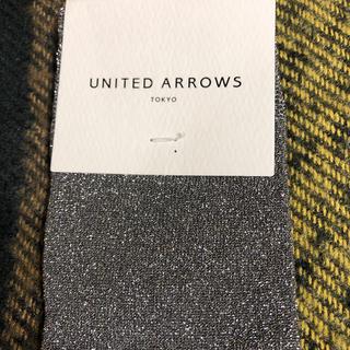 ユナイテッドアローズ(UNITED ARROWS)の靴下(ソックス)