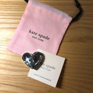 kate spade new york - ケイトスペード メイクイットマインクリスタルツイストロック 新品クリア