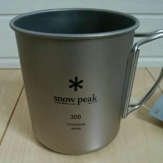 Snow Peak - 【新品・未使用】snow peak チタンシングルマグ 300 MG-142