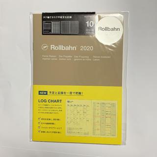 Rollbahn2020 家計簿に ロールバーンログチャート手帳B6