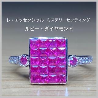 K18WG レ・エッセンシャル ルビー・ダイヤモンドリング