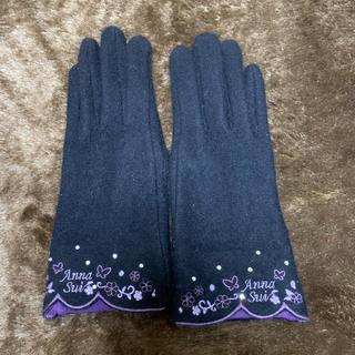 ANNA SUI - ANNA SUI 手袋