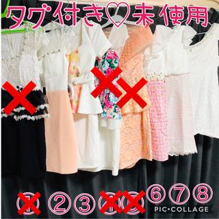デイジーストア(dazzy store)のどれでも1着 ♡ 2000円 ♡ ミニドレス(ナイトドレス)