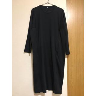 MUJI (無印良品) - MUJI ジャージー素材の膝丈コクーンワンピース ブラック