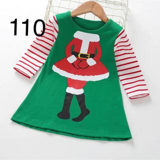 クリスマス サンタ ワンピース110サイズ 新品 インスタ映え(ワンピース)