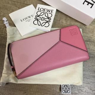 ロエベ(LOEWE)の美品 LOEWEロエベ パズル ジップアラウンドウォレット 長財布 ピンク(財布)