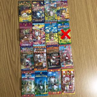 サンリオ(サンリオ)のご当地キティ 16点セット②(キャラクターグッズ)