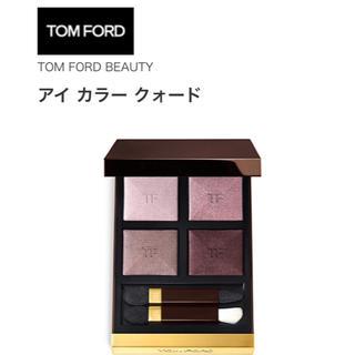 TOM FORD - トムフォード♡TomFord♡アイシャドウアイカラークォードヴァージンオーキッド