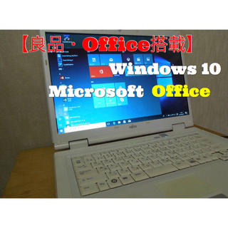 富士通 - ノートパソコン!人気の白モデルで初心者に使いやすい格安パソコン!