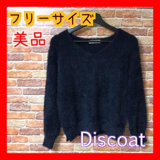 Discoat - 美品♡おすすめ!ディスコート Discoat ニット セーター ネイビー
