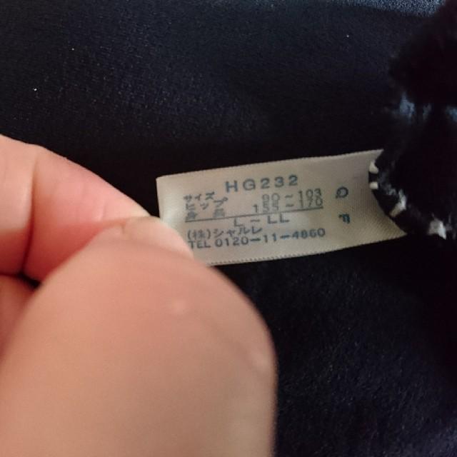 シャルレ(シャルレ)のシャルレ   タイツ(紺) レディースのレッグウェア(タイツ/ストッキング)の商品写真