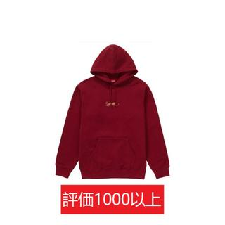 Supreme - Supreme Tag Logo Hooded Sweatshirt 赤S
