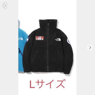 THE NORTH FACE - Trans Antarctica Limited Collection