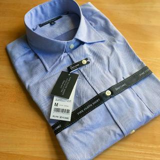未使用☆タグ付 ユニクロ ワイシャツ ライトブルー 綿100% イージーケア