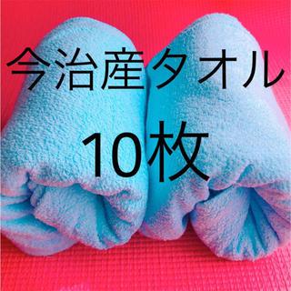 メルカリ最安値!!大人気商品♪ 再入荷なし  大特価! #今治産タオル