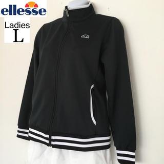 ellesse - 新品 エレッセ フルジップジャケット ブラック L