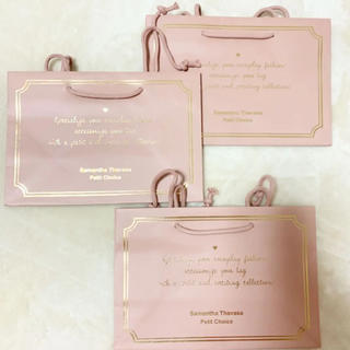 Samantha Thavasa Petit Choice - サマンサタバサプチチョイス ショッパー ピンク 美品 3枚セット