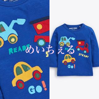 ネクスト(NEXT)の【新品】next ブルー トラック柄長袖Tシャツ(ヤンガー)(シャツ/カットソー)
