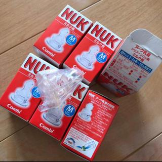 ヤヌーク(YANUK)のNUK哺乳瓶乳首(哺乳ビン)
