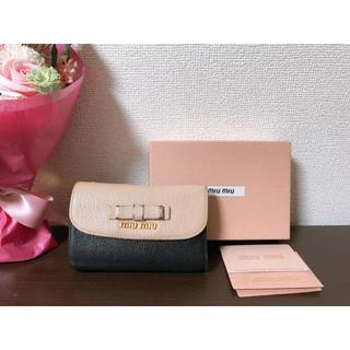 ミュウミュウ(miumiu)の【MIU MIU】マドラス リボン 3つ折り財布 ❁(財布)