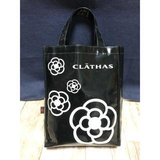 CLATHAS - クレイサス●アンプリメ 縦型ビニールバッグ