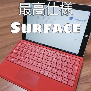 Microsoft - Surface 3 4GB 64GB 7割引き!!