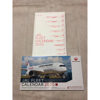 JAL(日本航空) - JAL カレンダー 新品