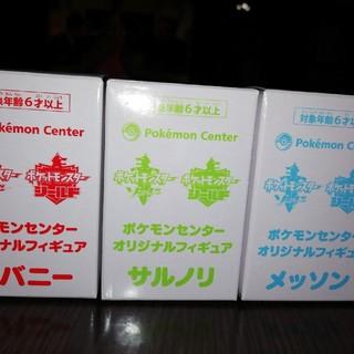 ポケモン(ポケモン)のポケモンオリジナルフィギア  3体セット(フィギュア)